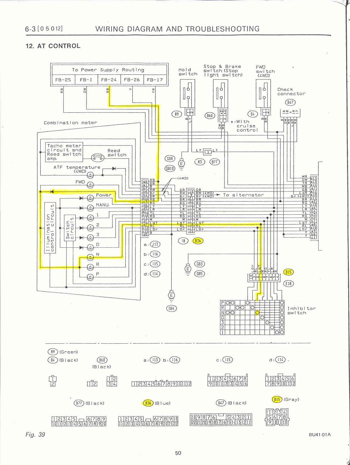 Субару легаси схема кондиционера